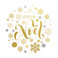 Christmas In French Joyeux Noel Gold Glitter Text Lettering