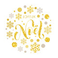 Christmas in French Noel text for greeting card