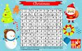 Christmas fun page for kids. Children Eductaional game. Word search puzzle. New Year holidays theme learning vocabulary