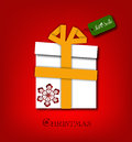 Christmas gift box with ribbon white from santa yellow Stock Photos