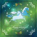 Christmas horses on abstract night background with holly moon lace frame stars snowflakes lights text xmas holidays card Stock Photos