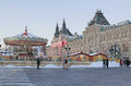 Christmas market on red square moscow and new year Royalty Free Stock Images