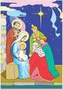 Christmas nativity religious Bethlehem crib scene, with Holy family of Mary, Joseph and baby Jesus and three wise men. Holy Family Royalty Free Stock Photo
