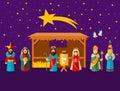 Christmas nativity scene with holy family Royalty Free Stock Photo