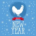 Christmas and New Year lettering calligraphy greeting card with 2017 year of the rooster. Cock silhouette on the top of illustrati