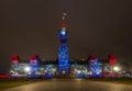 Christmas in Ottawa Royalty Free Stock Photo