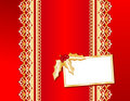 Christmas Red Satin & Gold Lace Stock Photo
