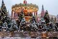 Christmas`s atmoshere in the city Royalty Free Stock Photo