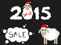 Christmas sale sheep funny white with the attributes of the new yearn Stock Photography