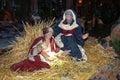 Christmas scene; Jesus Christ, Mary and Josef Royalty Free Stock Photo
