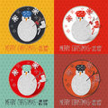 Christmas snowman greeting card illustration Stock Photo