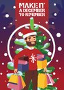 Christmas winter sale vector happy smile beard face boy man with shopping bags 2019 Xmas shopping big offer banner to Royalty Free Stock Photo