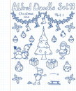 A Christmass collection of doodles Stock Photo