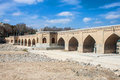 Chubi bridge view of in esfahan iran Royalty Free Stock Images