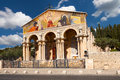 The Church of All Nations. Israel. Royalty Free Stock Photo
