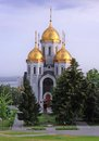Church of all saints on the mamayev kurgan in volgograd Stock Photos