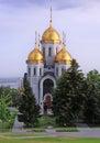 Church of all saints on the mamayev kurgan in volgograd Stock Photos