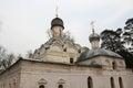 Church of Archangel Michael in Arkhangelskoye, Moscow region, Russia Royalty Free Stock Photo