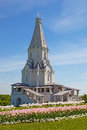 Church of the ascension in kolomenskoye moscow russia unesco world heritage site Royalty Free Stock Image