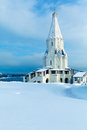 Church of the ascension in kolomenskoye moscow at winter Royalty Free Stock Images