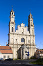 Church of the Ascension of the Lord Stock Image