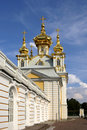 Church at the Big palace in Petrodvorets Royalty Free Stock Images