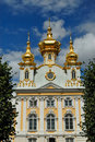 Church of the big Peterhof palace Stock Images