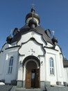 The church with black cupola kiev ukraine Royalty Free Stock Image