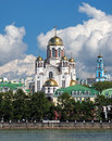 The Church on Blood in Yekaterinburg, Russia Royalty Free Stock Photos