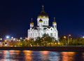 Church of christ the savior in moscow cathedral russia at night Stock Photo