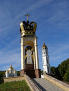Church complex in Zarvanica, Ternopil region, Ukraine Stock Images