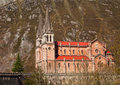 Church of Covadonga Royalty Free Stock Photo