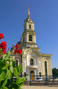 Church in Donetsk Royalty Free Stock Photos