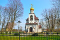 Church of the holy princess olga kaliningrad russia equal to apostles formerly koenigsberg Stock Photography