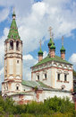 Church of the Holy Trinity, Serpukhov, Russia Royalty Free Stock Image