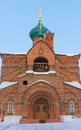 Church in honor of Kazan icon of Mother of God Royalty Free Stock Photo