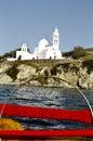 Church in ios harbor greece cyclades Royalty Free Stock Photo