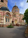 Church in kharkov ukraine blagoveshensky cathedral Stock Images