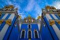 Church in Kiev Royalty Free Stock Photo