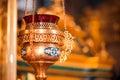 Church lamp vintage golden color closeup Stock Photo