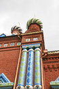 Church orthodox in moscow russia Royalty Free Stock Images