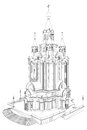 Church Perspective View Illustration Vector