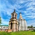 Church of Peter the Metropolitan in Pereslavl-Zalessky. Yaroslavl Oblast. Russia Royalty Free Stock Photo