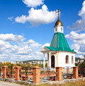 Church in Russia Royalty Free Stock Image