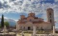 Church of saint Panteleimon, Ohrid, Macedonia Royalty Free Stock Photo