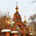 Church of saints cyril and methodius at the orthodox high school on the street borodino Stock Images