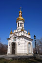 Church of st andrew in kiev ukraine Royalty Free Stock Photography
