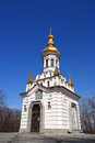 Church of st andrew in kiev ukraine Stock Image