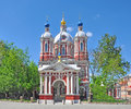 The Church of St. Clement in Moscow. Royalty Free Stock Photo