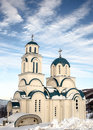 Church of St George on Rudnik mountain Royalty Free Stock Photo